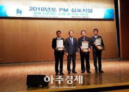 동서발전, 당진화력 9,10호기 건설사업으로 올해의 프로젝트 대상 수상
