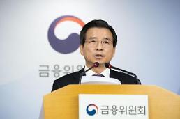[일문일답] 김용범 증선위원장 삼성바이오 고의 분식회계