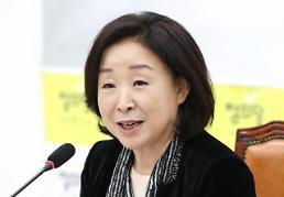 정개특위, 국회의원 선거구 획정위원 9명 확정