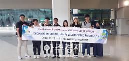 수원시 청소년, 인도네시아 반둥시 청소년포럼 'BELIFE 2018' 참가