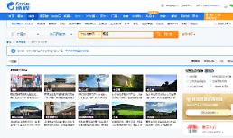 중국 씨트립, 한국 단체관광 상품 내놓자마자 삭제한 이유
