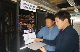 LG유플러스, 삼성전자와 5G 패킷 교환기 구축