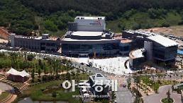 [천안시]예술가와 관객이 사랑하는 대한민국 1위 극장에 도전