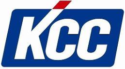KCC, 저층주거지 환경개선 앞장