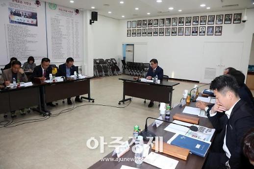 서천군, 장항 복합문화 테마지구 조성 본격 시동