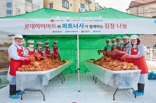 롯데하이마트, 김치냉장고 파트너사와 '김장나눔'