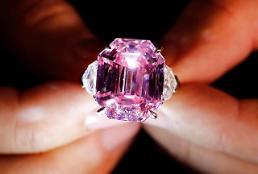 다이아몬드, 금처럼 사고 판다...홍콩서 블록체인 거래 플랫폼 등장