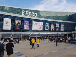 [지스타 2018] 에픽게임즈·넥슨·넷마블 등 30개국 662개사 참여...역대 최대