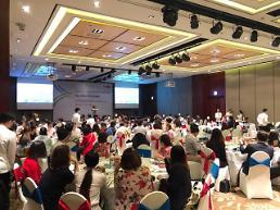 중기중앙회, 베트남서 네트워킹 교류…110개 중기 '꾸안해' 비즈니스 추진