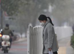 중국 덮친 스모그 무역전쟁으로 대기오염과 전쟁도 흔들