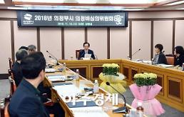 의정부시의회 내년 의정비 2.4% 인상…공무원 보수인상률 적용