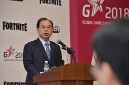 부산시, 지스타 개최지 10년…게임산업도시로 도약 선언