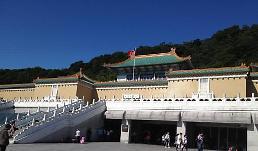 대만 고궁박물원 휴관설에 중국매체가 발끈한 이유