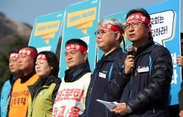'촛불청구서' 들이미는 민주노총…딜레마 빠진 민주