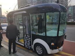 국내 최초 일반도로 주행 성공...자율주행차 '제로셔틀' 타보니