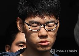 강서구 PC방 살인 김성수, 심신미약 아니다…네티즌 동생 공범 여부 재수사해라