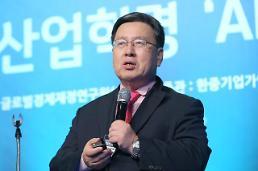 한국당, 전원책 빈 자리에 오정근 건국대 교수 선임