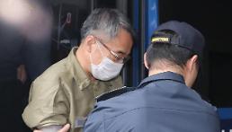 '사법농단' 의혹 임종헌 재판, 3일전 신설 형사합의36부 배정