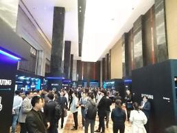 삼성, 中 AI 시장 정조준…반도체 사업 새 먹거리