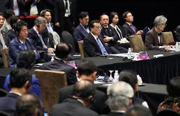 한-아세안정상회의, 내년 한국서 특별정상회의 개최 합의
