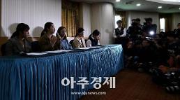 [한글자막] 큰 용기를 낸 컬링 전 여자 국가대표팀 팀 킴