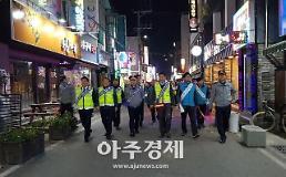 [2019 수능] 세종경찰, 수능 긴장 풀어진 청소년 일탈 예방캠페인