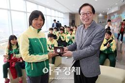 베트남 호찌민시 여자축구팀, 경주엑스포공원 방문