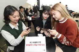 """KT """"Y요금제 고객 왓챠플레이 3개월 무제한 감상하세요"""""""