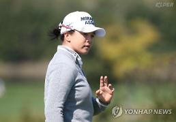 김세영‧유소연, CME 챔피언십 첫날 '공동 9위' 출발…박성현 35위