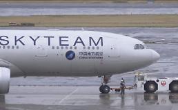 중국 남방항공 스카이팀 탈퇴 이유는