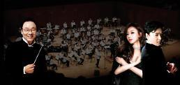 [2019 한중우호음악회] 대한민국 임시정부 수립 100주년 기념..한·중 예술가 우호 협연