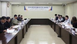 """""""대전지역 사회문제 해결""""…공공기관 모였다"""