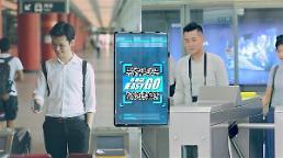 알리바바, 홍콩 모바일시장서 먼저 웃다