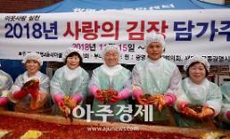 박승원 시장 사랑의 김장 소외이웃 힘·용기 북돋우는 의미있는 사업