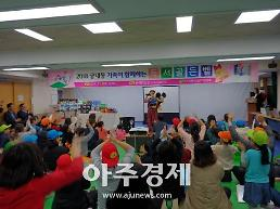 군포시 궁내동 가족·이웃 어울린 독서골든벨 개최