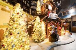 로티와 산타가 선물하는 '크리스마스의 기적'