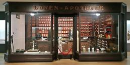 제약공장 안에 박물관…체험 통한 의약산업관광