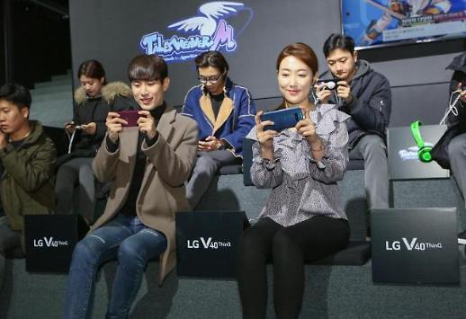 LG, '지스타 2018'서 게임 최적 스마트폰 'V40'·'G7' 알려