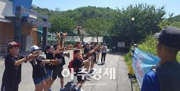 경기북부 야생동물 보전 학습장도 연계·건립 추진