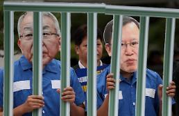 사법농단 의혹 박병대 전 대법관 내일 소환…'재판거래' 개입 등 혐의