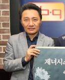 BBQ, 윤학종 대표 돌연 사임…CEO 조기사임 연이어 '불명예'