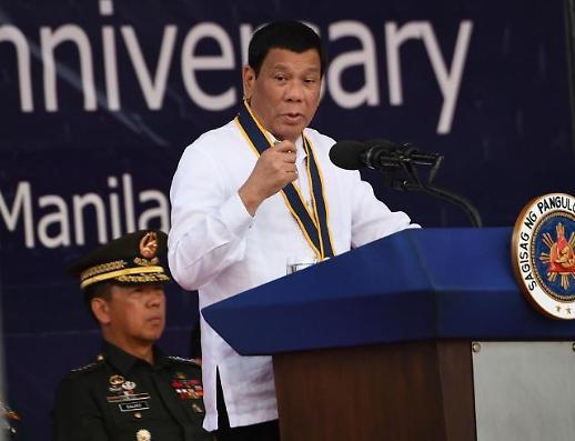 [NNA] 필리핀 두테르테 대통령, 내년 석유세 인상 연기