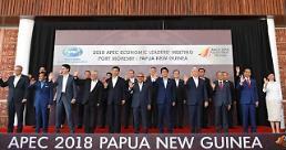 APEC 정상회의 공동성명 채택 불발…미중간 정면충돌 원인