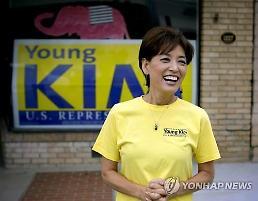 한국계 영 김, 미국 하원 입성 좌절···3495표차 역전패