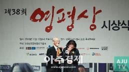 [영상] 윤정희, 故 신성일 언급 신성일과 100번째 영화 같이 못해눈물