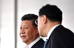 미·중 갈등에 APEC 성명 채택 불발, 중국 환구시보 미국 우선주의에 美가 타격