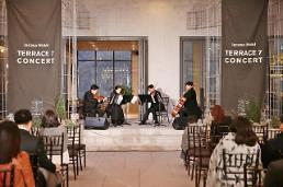 라까사호텔 광명, 광명 시민의 문화공간 된다…테라스7 음악회 개최