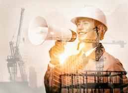건설공사내용 공개 의무화…업계 만연한 깜깜이 입찰 막는다