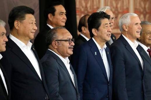 중국, 파푸아뉴기니 외무장관실 난입해 APEC 성명 채택 막았다?