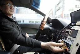 인천개인택시운송사업조합 추천으로 새로 교체한 개인택시 교통카드단말기, 문제 투성이
